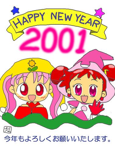 http://reicha.jp/cg/2001drm